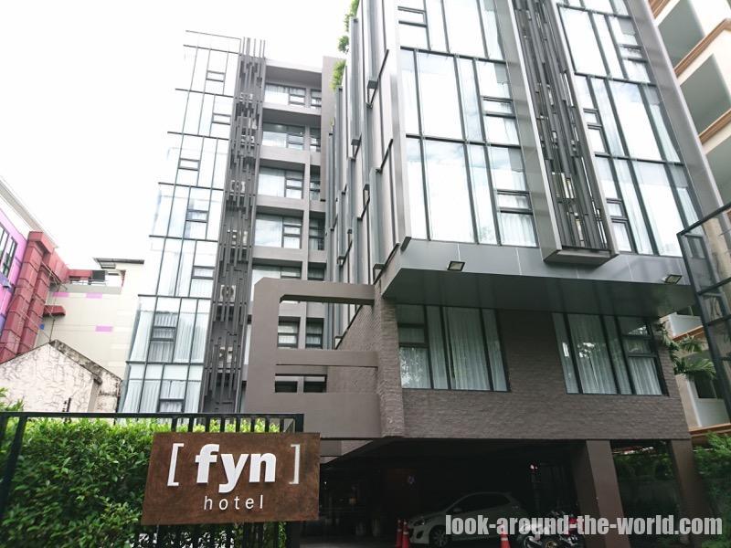 フィンホテル(fyn hotel)