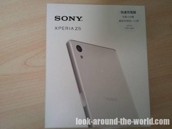 Xperia Z5香港版