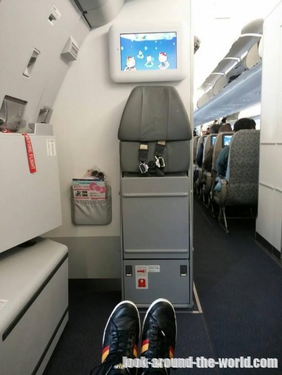 エバー航空A330-300ハローキティジェットAround the worldに搭乗