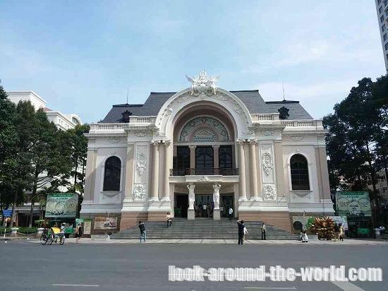 サイゴンオペラハウス