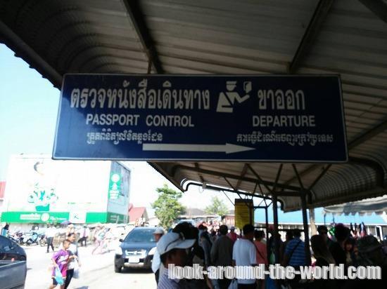 バンコクからシェムリアップ行きの国際直通バスに乗る
