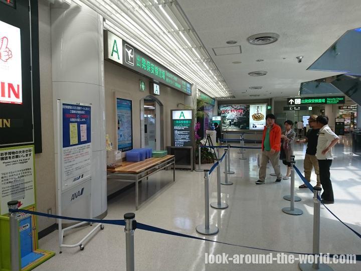 宮崎空港でアシアナ航空チェックインと搭乗までの流れ