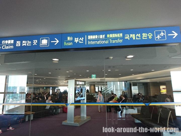 仁川国際空港での乗り継ぎ