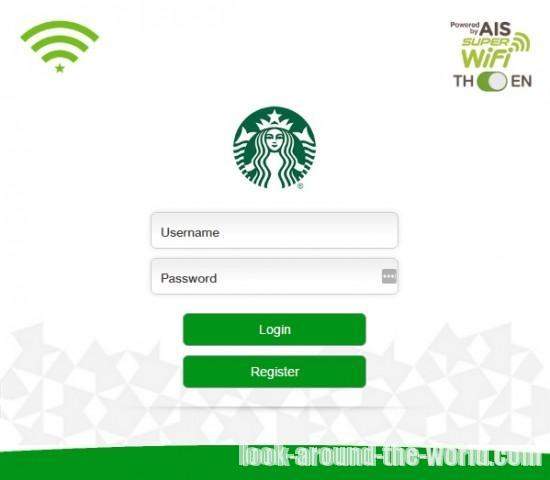 バンコクのスターバックス無料WiFi登録方法