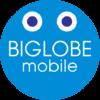 BIGLOBEモバイルにMNP転入で実際に新規契約する手順を紹介