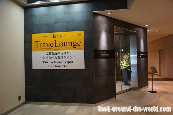 成田空港第1ターミナル南ウイングでアシアナ航空チェックイン