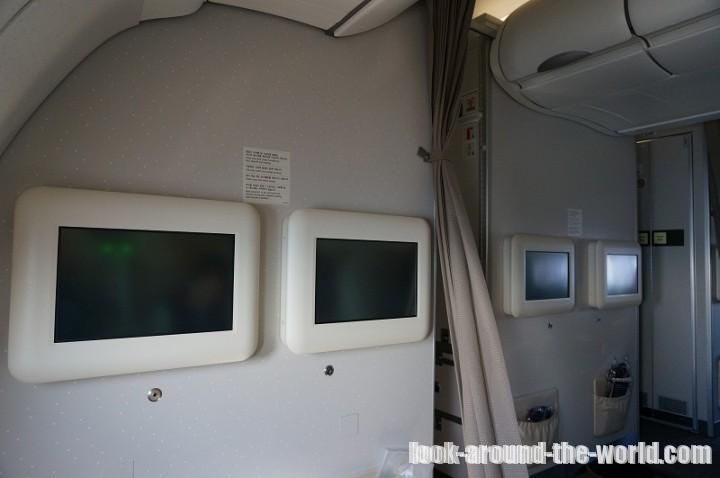 アシアナ航空 A330-300 ビジネスクラスのシート