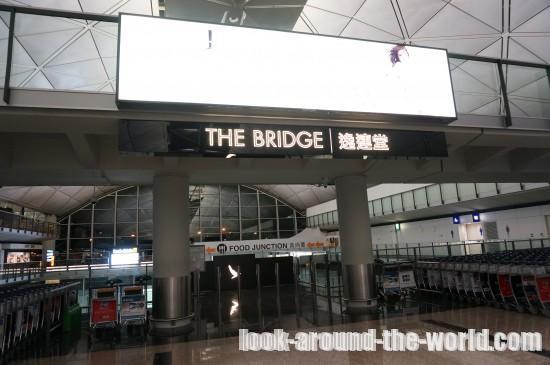 キャセイパシフィックの香港ラウンジ、ザ・ブリッジを早朝に利用