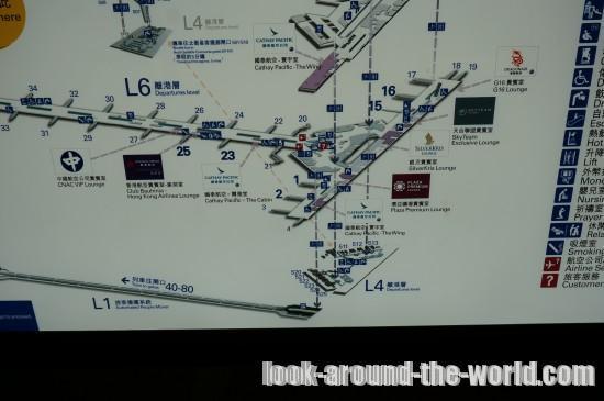 香港国際空港に早朝到着したときの暇つぶしの方法