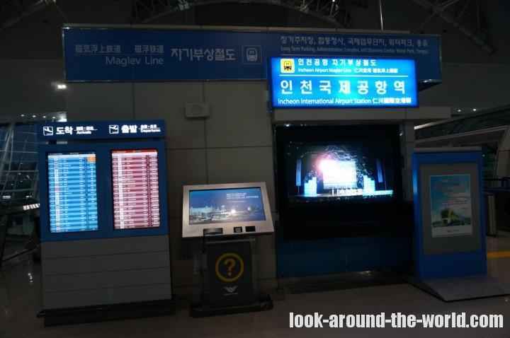 仁川国際空港でエチオピア航空ET609チェックイン