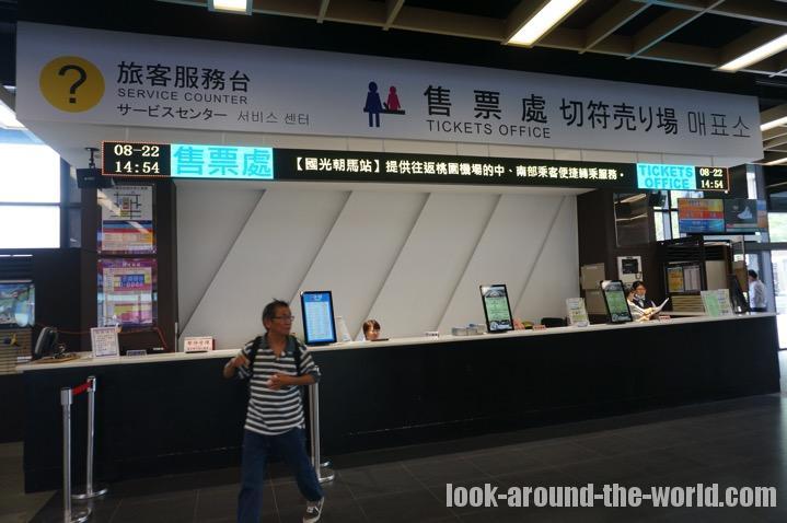 台北駅の國光バスターミナル