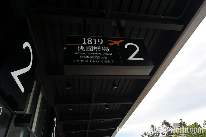 台北駅の國光バスターミナルの桃園国際空港行きのバス乗り場