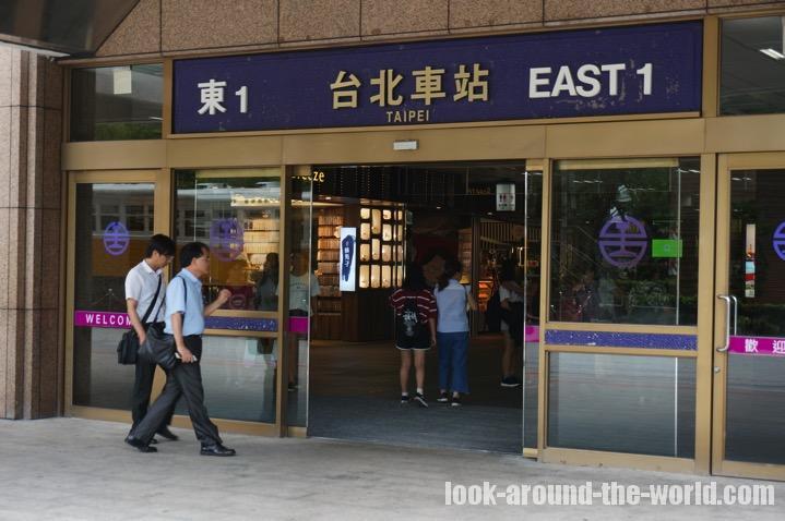 台北駅の國光バスターミナルの場所