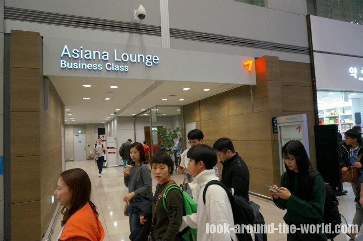 仁川国際空港の本館にあるアシアナラウンジ