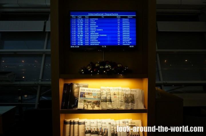 仁川国際空港のシルバークリスラウンジ