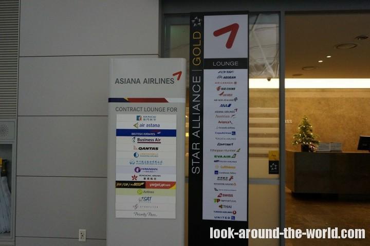仁川国際空港のサテライトターミナルにあるアシアナラウンジ