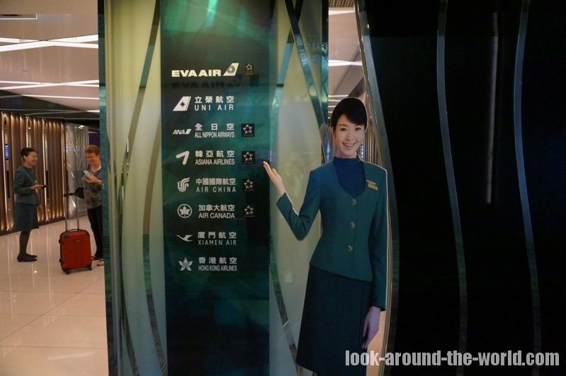 台湾桃園国際空港のエバー航空ラウンジ The STARを利用してみた
