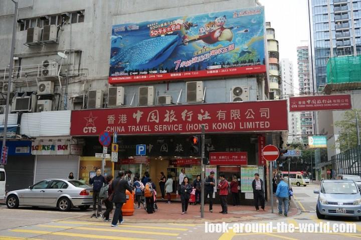 香港から国境を越えて深センへ