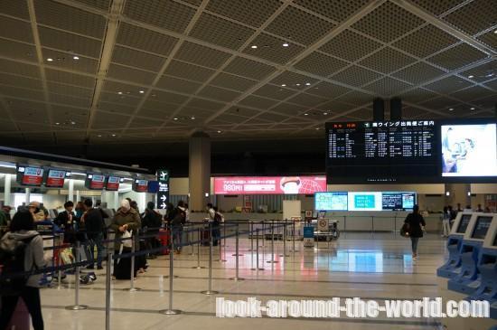 成田空港ターキッシュエアラインTK53