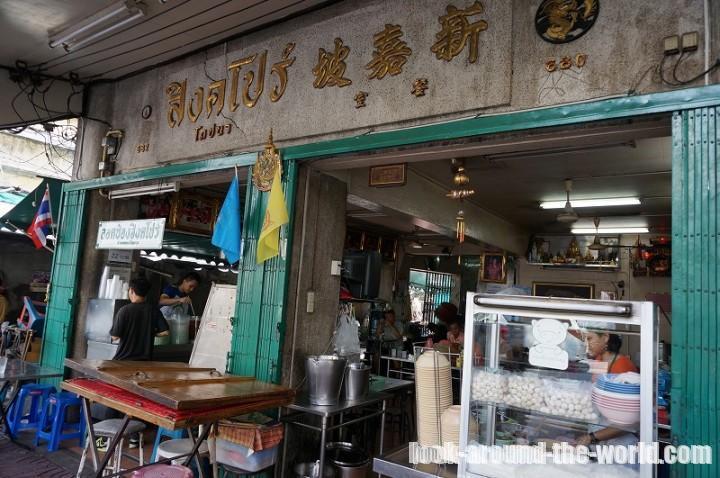 ワット・トライミット近くのチャイナタウンでランチとデザートを食べてみた