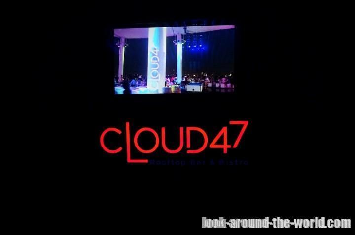 ルーフトップバー・CLOUD47(クラウド47)