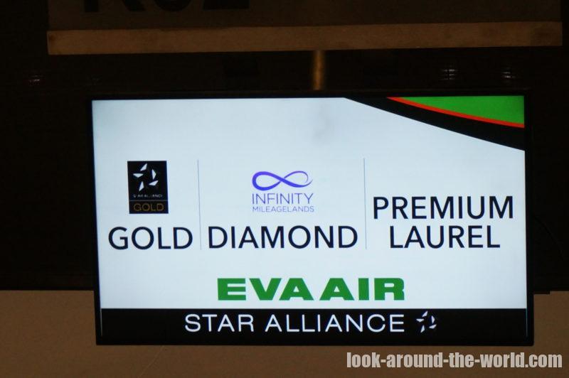 スワンナプーム国際空港でエバー航空チェックイン width=