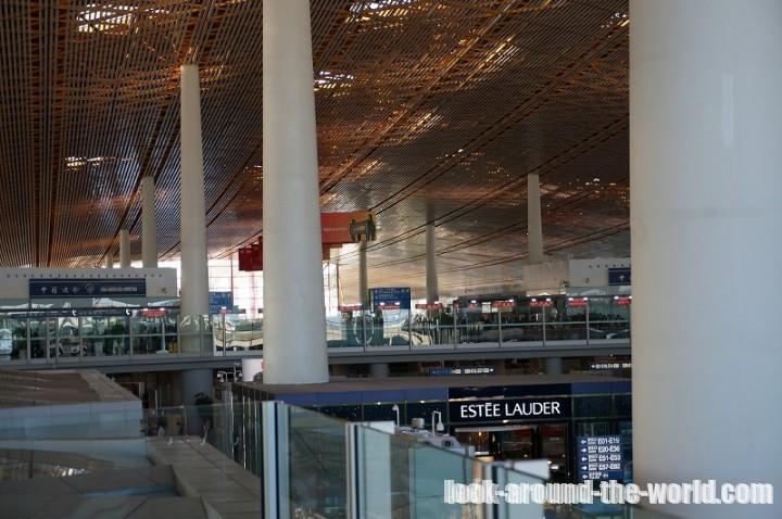 北京首都国際空港のエアチャイナのビジネスクラスラウンジ