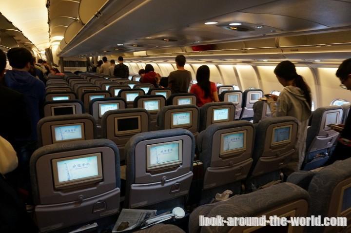 エアチャイナ A330-300エコノミーCA925北京~成田搭乗