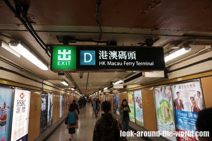 香港とマカオを結ぶ高速フェリーの乗り方とマカオ日帰り旅