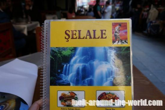 カドゥキョイのSelale Restaurantでディナー