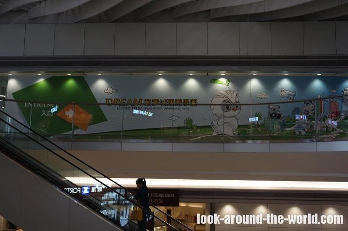 出前一丁ファクトリー・香港出国前に立ち寄れる空港内の必見スポットをご紹介