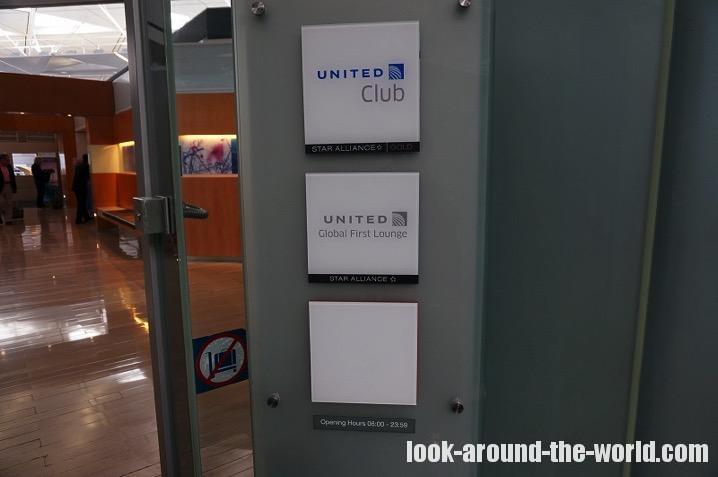 ユナイテッドクラブ@香港国際空港