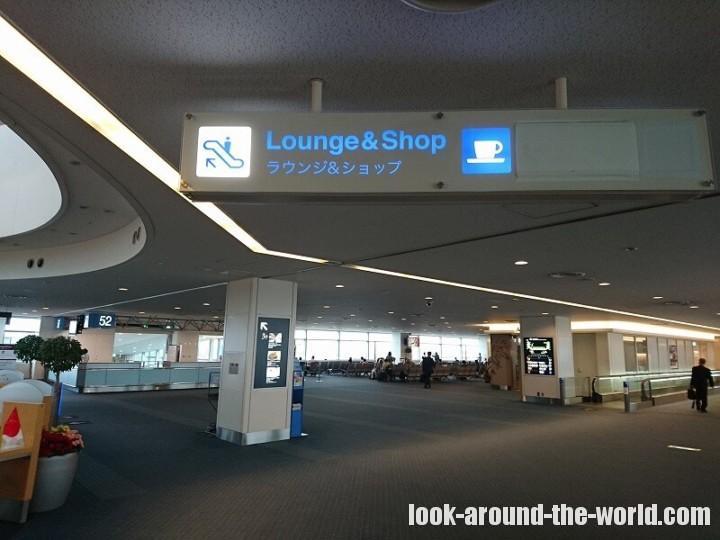 羽田空港第2ターミナル POWER LOUNGE