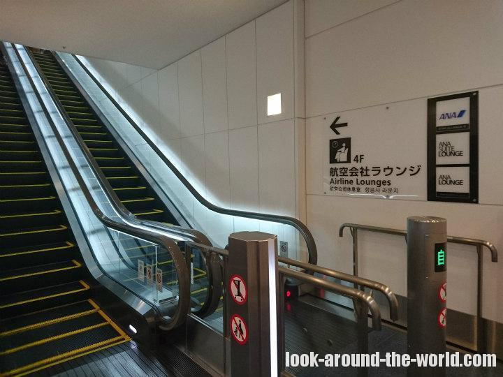羽田空港国際線ANAラウンジ(110番ゲート近く)