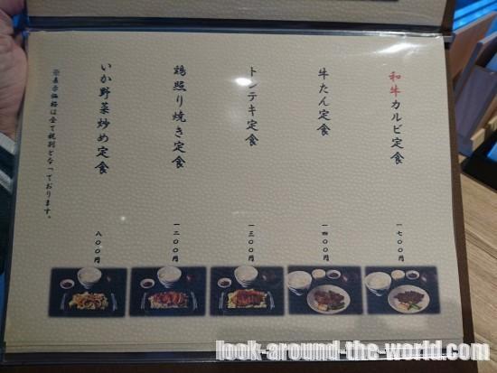 焼肉食堂やんま成田空港第1ターミナル