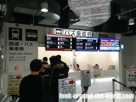 成田空港第3ターミナルのバスチケット売り場
