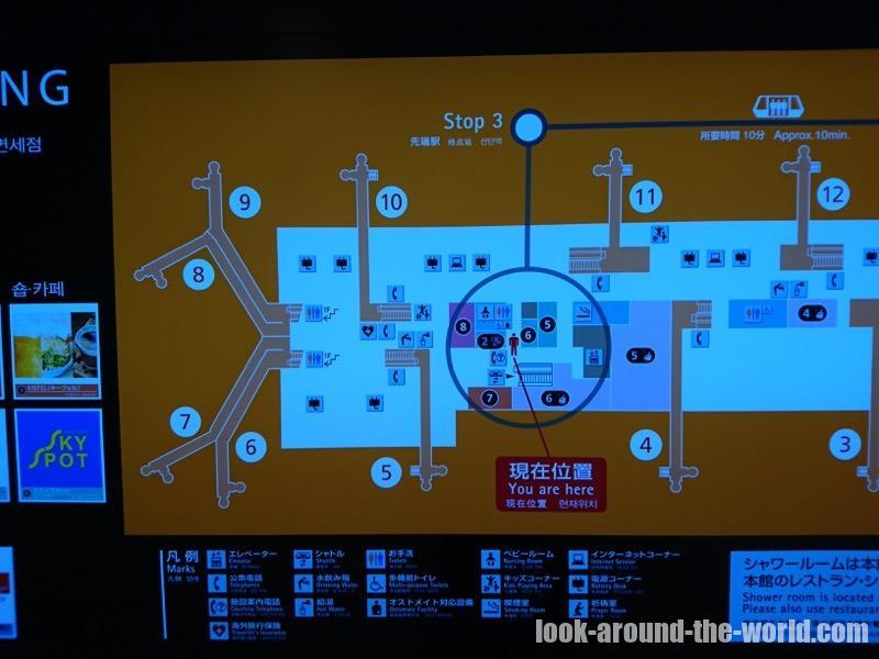 関西国際空港のタイ航空ロイヤルオーキッドラウンジ