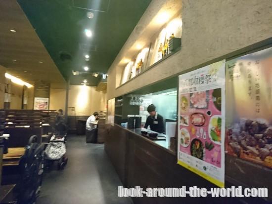 宮崎風土あっぱれ食堂