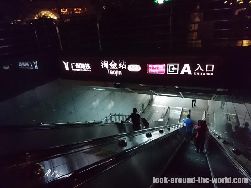 香港国際空港から広州行きのバスの終点は広州花園酒店(淘金駅のそば)