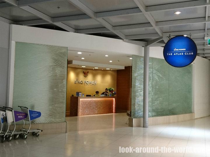 スワンナプーム国際空港のキングパワーラウンジ
