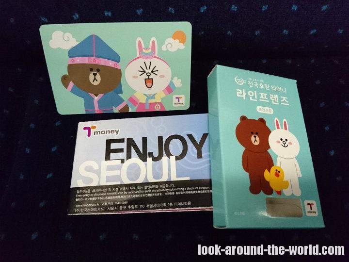 仁川国際空港での乗り継ぎ6時間でソウルを観光