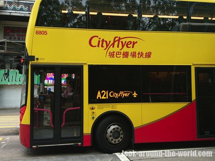 九龍から香港国際空港へ向かうバス