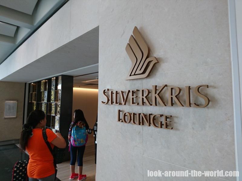 香港国際空港のシルバークリスラウンジを利用してみた
