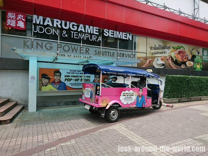 プルマンバンコクキングパワーの送迎サービス