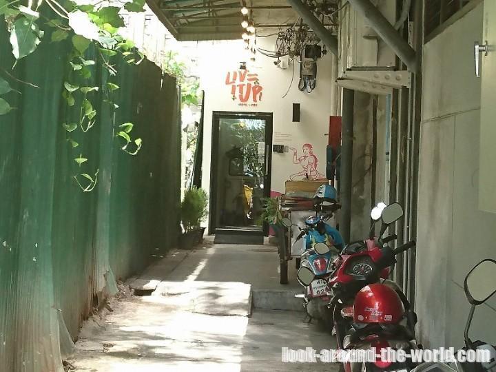 LIVEITUP BANGKOK(ライブアップ バンコク)
