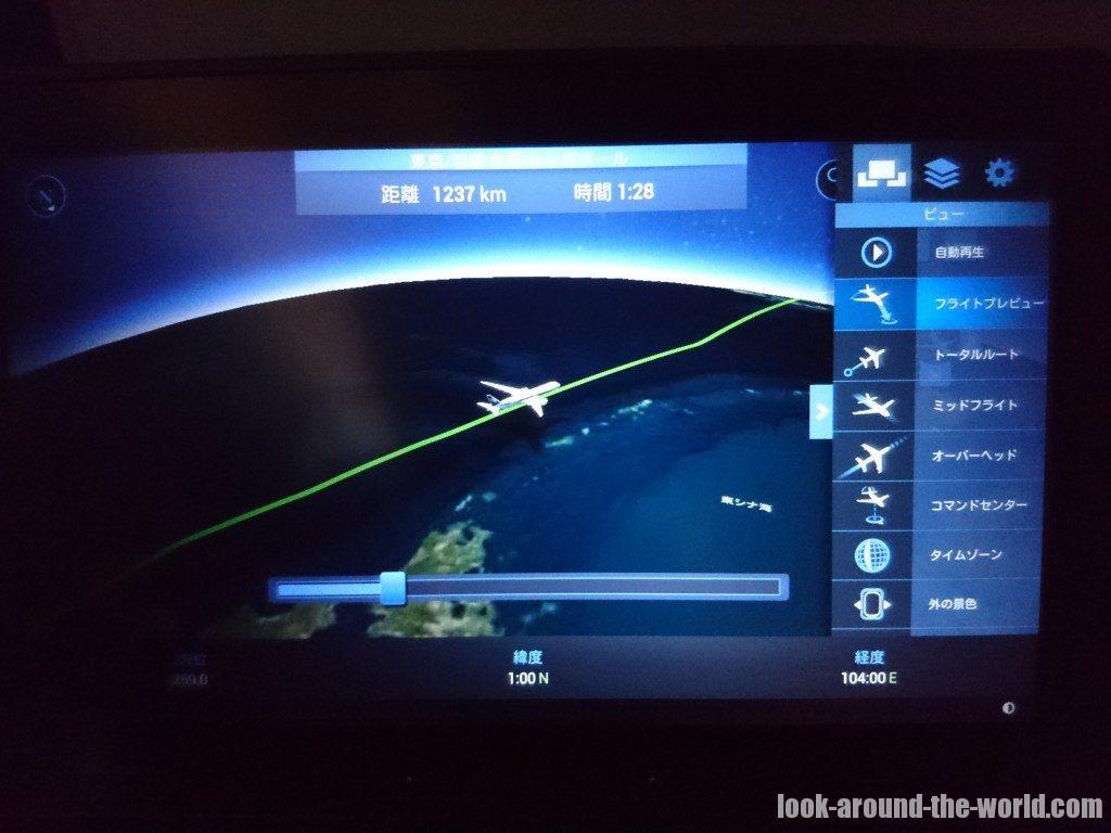 ANA B787-9 マップ画面