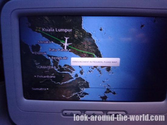 DSC_マレーシア航空MH616搭乗
