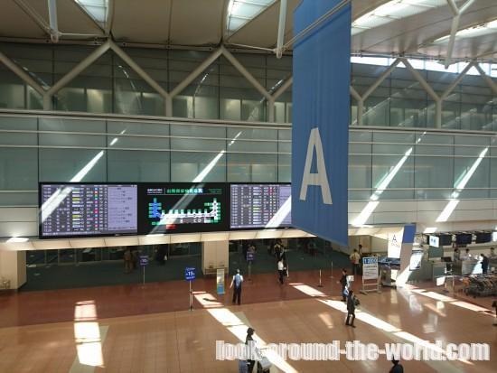 羽田空港第2ターミナルエアポートラウンジ(北)を利用してみた