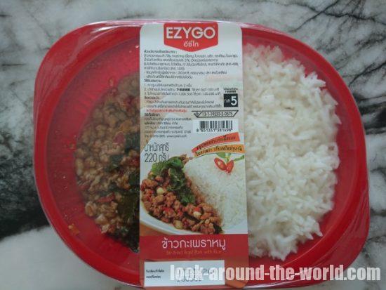 タイ・セブンイレブンの弁当食べ比べ