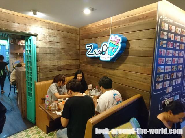 Zaab Ell(セーブイーリー) タイ・イサーン料理レストラン